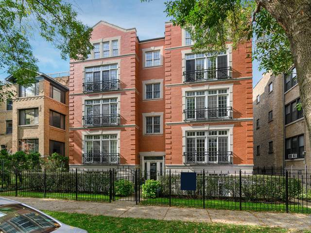 4438 N Magnolia Avenue 2N, Chicago, IL 60640 (MLS #11246982) :: Angela Walker Homes Real Estate Group