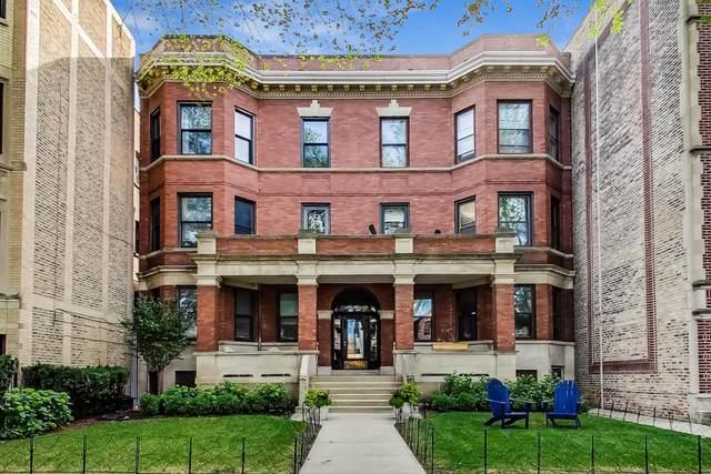 4635 N Paulina Street 3S, Chicago, IL 60640 (MLS #11247310) :: Angela Walker Homes Real Estate Group