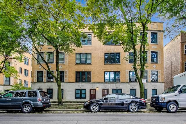 1225 W Granville Avenue 2B, Chicago, IL 60660 (MLS #11247357) :: Angela Walker Homes Real Estate Group