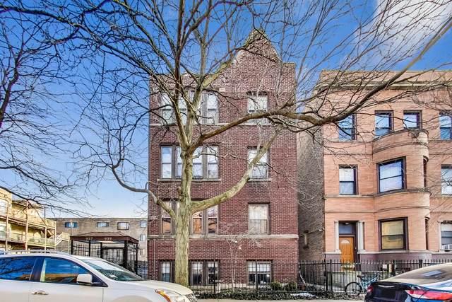 937 W Windsor Avenue 2S, Chicago, IL 60640 (MLS #11247479) :: John Lyons Real Estate