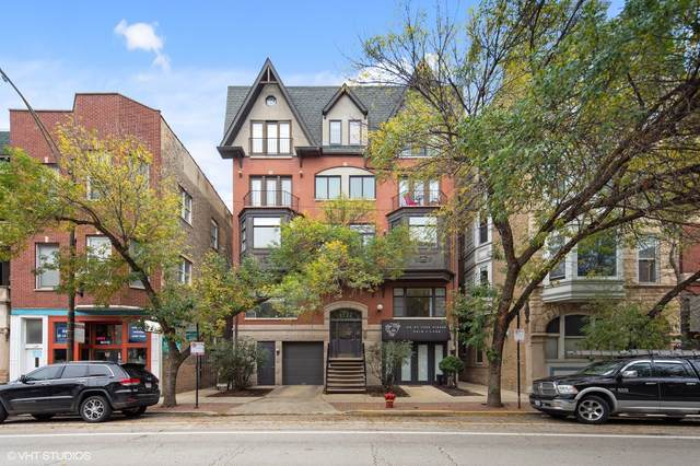 1122 W Armitage Avenue #401, Chicago, IL 60614 (MLS #11247607) :: Littlefield Group