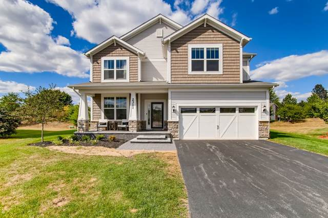 2311 Country Club Boulevard, Naperville, IL 60563 (MLS #11248081) :: Janet Jurich