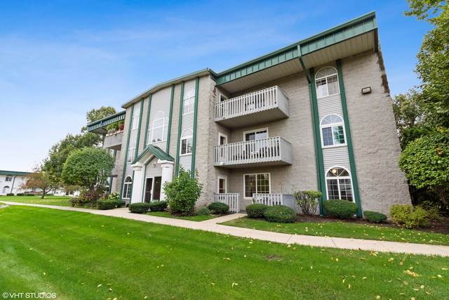 2899 Heritage Drive 1C, Joliet, IL 60435 (MLS #11248531) :: Suburban Life Realty