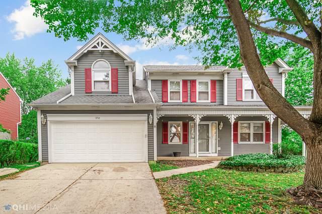 1952 Banks Drive, Elgin, IL 60123 (MLS #11248577) :: Suburban Life Realty