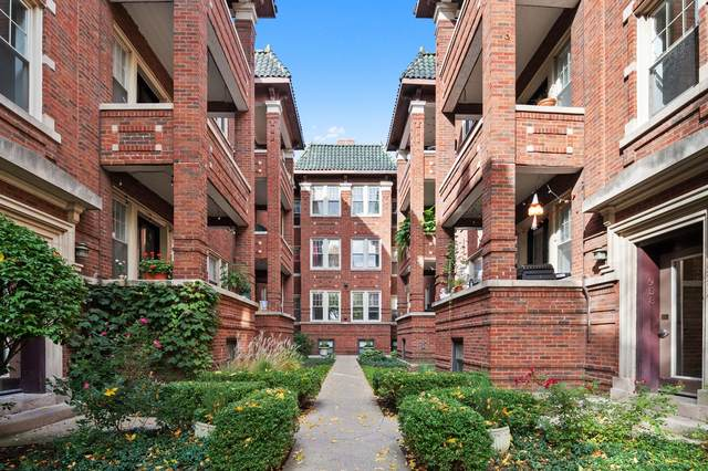 964 W Cuyler Avenue 1N, Chicago, IL 60613 (MLS #11248682) :: Touchstone Group