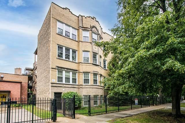 4712 N Wolcott Avenue 1W, Chicago, IL 60640 (MLS #11249024) :: Carolyn and Hillary Homes
