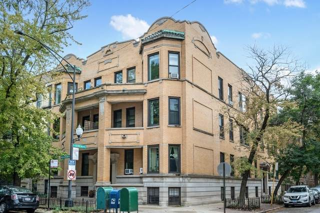 559 W Fullerton Parkway 3W, Chicago, IL 60614 (MLS #11249536) :: Lux Home Chicago