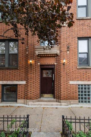 1516 W North Shore Avenue C1, Chicago, IL 60626 (MLS #11249757) :: John Lyons Real Estate