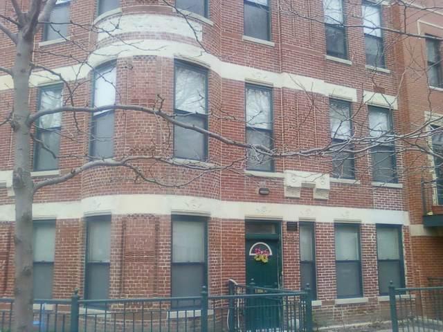 2166 W Bowler Street, Chicago, IL 60612 (MLS #11249788) :: John Lyons Real Estate