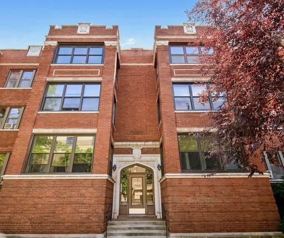 1629 W Wilson Avenue #2, Chicago, IL 60640 (MLS #11249922) :: John Lyons Real Estate