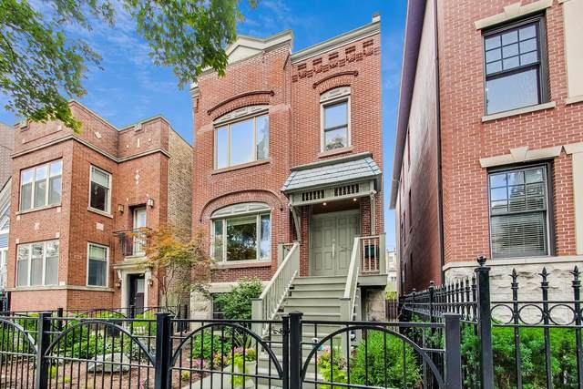 2630 N Racine Avenue, Chicago, IL 60614 (MLS #11249953) :: John Lyons Real Estate