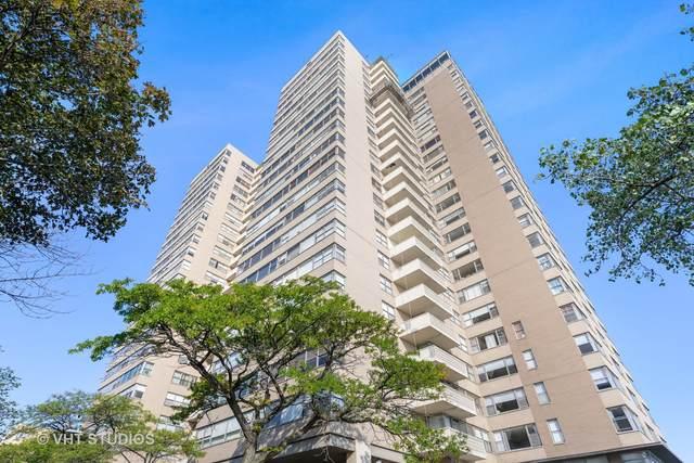 6301 N Sheridan Road 7V, Chicago, IL 60660 (MLS #11250208) :: John Lyons Real Estate