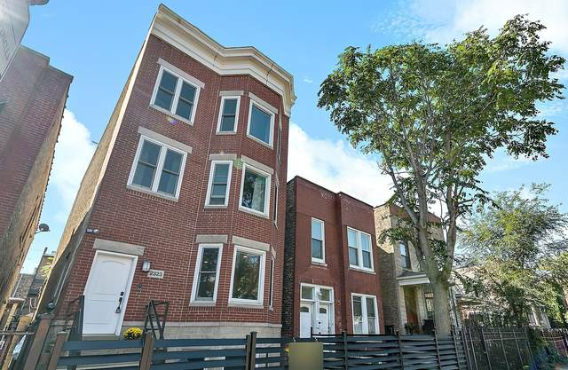 2323 W Grenshaw Street, Chicago, IL 60612 (MLS #11250251) :: John Lyons Real Estate