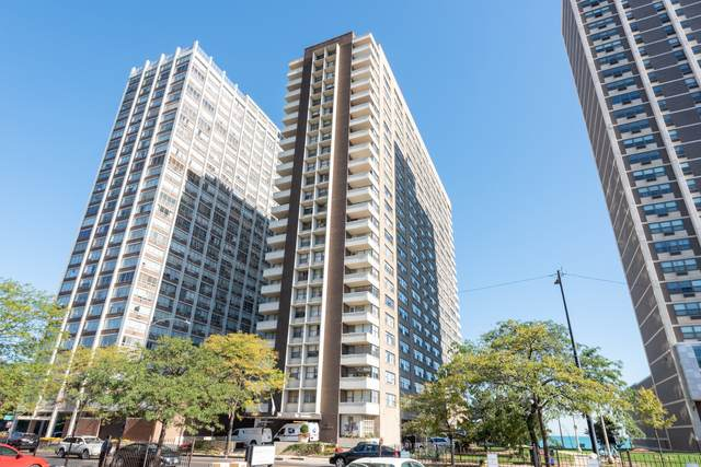 6157 N Sheridan Road 21G, Chicago, IL 60660 (MLS #11250255) :: John Lyons Real Estate