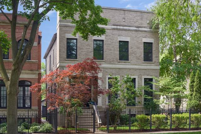 1843 W Nelson Street, Chicago, IL 60657 (MLS #11250383) :: Carolyn and Hillary Homes