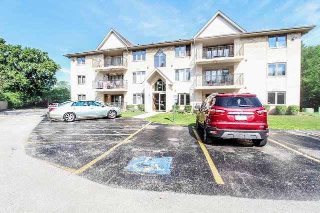 5150 W Shadow Creek Drive #2, Oak Forest, IL 60452 (MLS #11250677) :: John Lyons Real Estate
