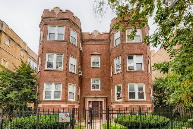 6212 N Bell Avenue 1S, Chicago, IL 60659 (MLS #11251264) :: Lux Home Chicago