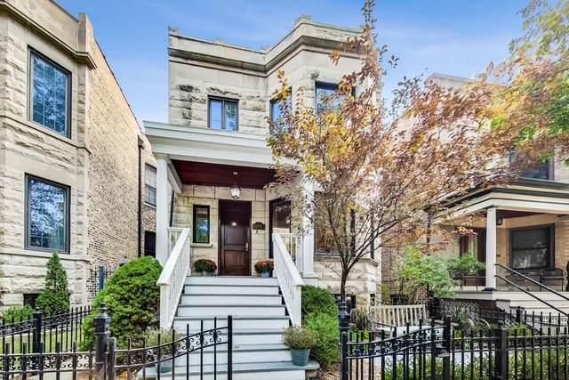 3759 N Magnolia Avenue, Chicago, IL 60613 (MLS #11251550) :: Janet Jurich