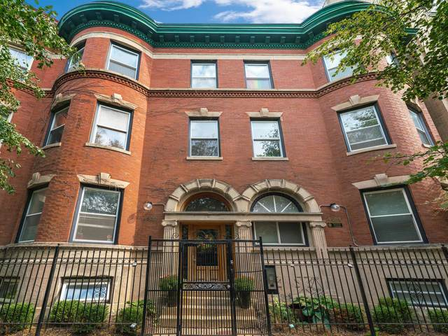 4633 N Racine Avenue Gn, Chicago, IL 60640 (MLS #11251691) :: Carolyn and Hillary Homes