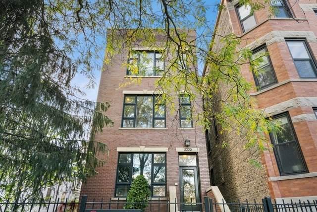 2330 N Hamilton Avenue #2, Chicago, IL 60647 (MLS #11252038) :: Janet Jurich