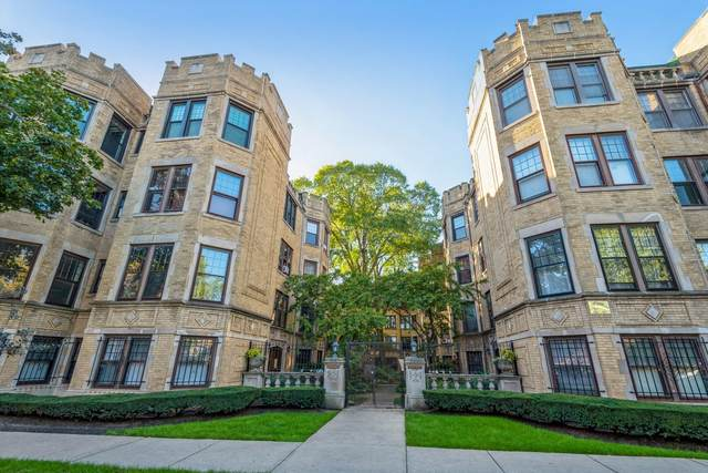 1219 W Lunt Avenue 2B, Chicago, IL 60626 (MLS #11252111) :: Touchstone Group