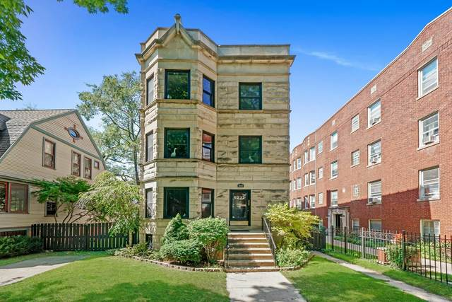 6232 N Magnolia Avenue #3, Chicago, IL 60660 (MLS #11252205) :: Janet Jurich