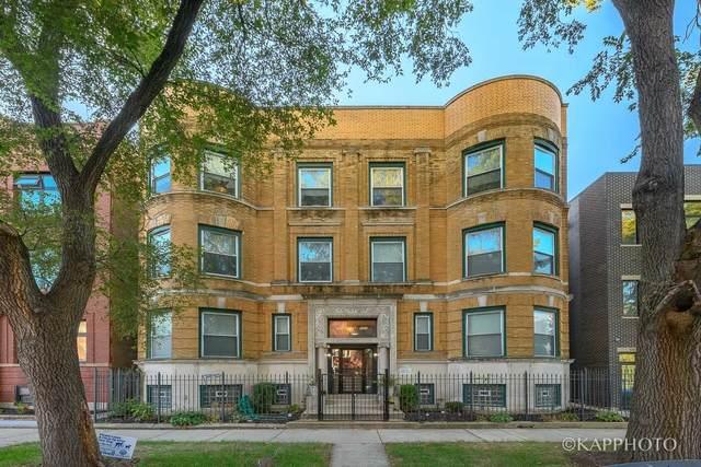 4404 S Prairie Avenue 1N, Chicago, IL 60653 (MLS #11252207) :: Littlefield Group