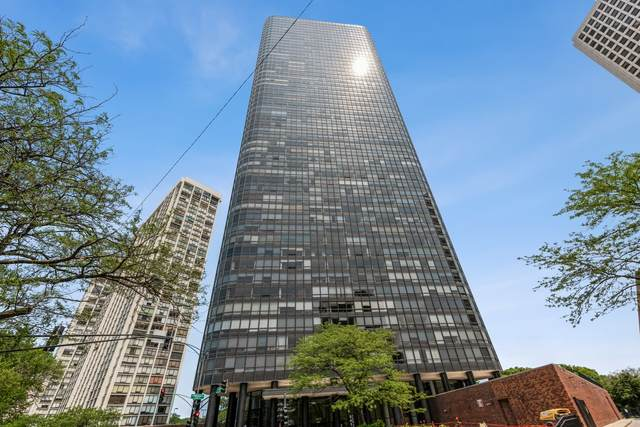 5415 N Sheridan Road #2903, Chicago, IL 60640 (MLS #11252442) :: John Lyons Real Estate