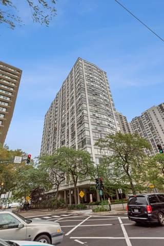 5757 N Sheridan Road 16J, Chicago, IL 60660 (MLS #11252533) :: John Lyons Real Estate