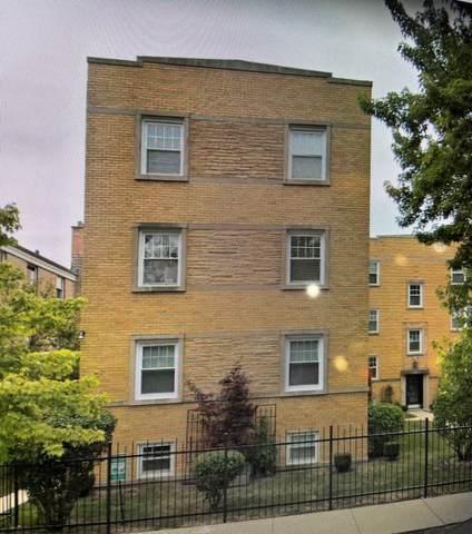 6046 N Francisco Avenue 1W, Chicago, IL 60659 (MLS #11252605) :: John Lyons Real Estate