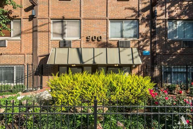 900 W Fullerton Avenue 4B, Chicago, IL 60614 (MLS #11252634) :: Touchstone Group