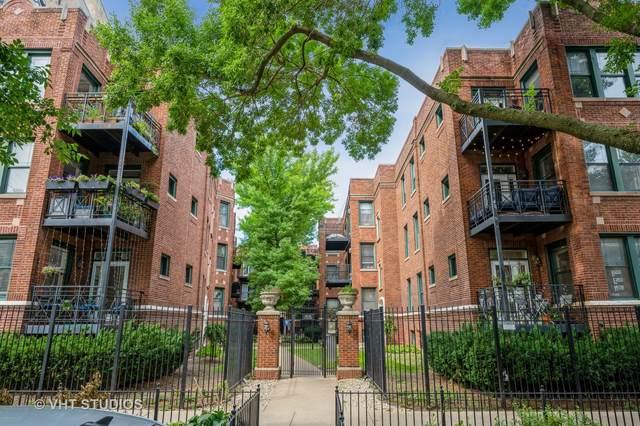 1142 W Pratt Boulevard 3S, Chicago, IL 60626 (MLS #11252668) :: Touchstone Group