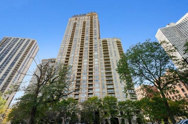 2550 N Lakeview Avenue S803, Chicago, IL 60614 (MLS #11252726) :: Janet Jurich