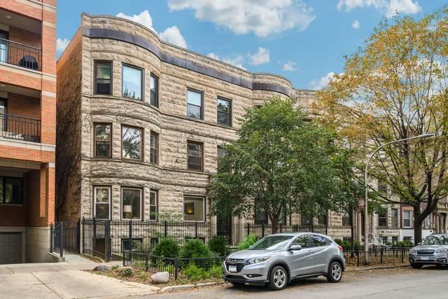 843 W Grace Street 1E, Chicago, IL 60613 (MLS #11252942) :: Janet Jurich