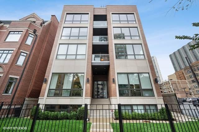 6157 N Kenmore Avenue 1N, Chicago, IL 60660 (MLS #11253010) :: John Lyons Real Estate