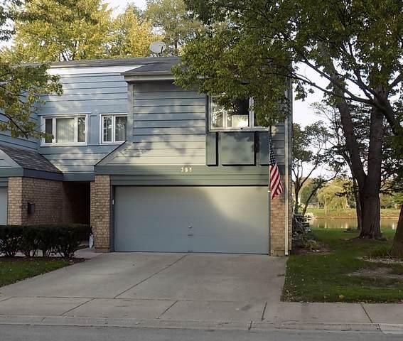 255 Lakeshore Lane, Bloomingdale, IL 60108 (MLS #11253044) :: John Lyons Real Estate