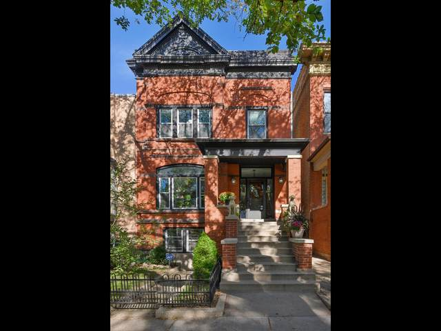 416 W Webster Avenue, Chicago, IL 60614 (MLS #11253221) :: Janet Jurich