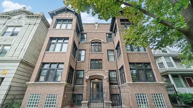 6412 N Glenwood Avenue 3N, Chicago, IL 60626 (MLS #11253302) :: The Wexler Group at Keller Williams Preferred Realty