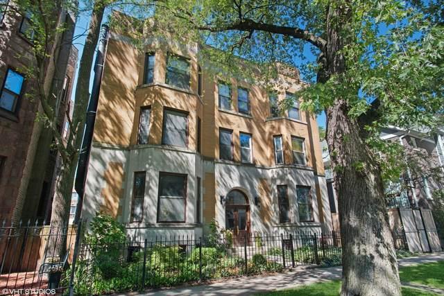 3758 N Sheffield Avenue 2S, Chicago, IL 60613 (MLS #11253712) :: John Lyons Real Estate