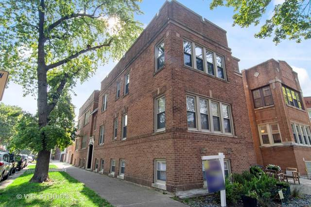 2225 W Waveland Avenue 1E, Chicago, IL 60618 (MLS #11255739) :: The Wexler Group at Keller Williams Preferred Realty