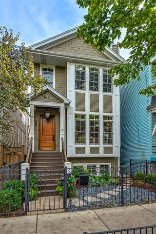 2845 N Racine Avenue, Chicago, IL 60657 (MLS #11255963) :: O'Neil Property Group