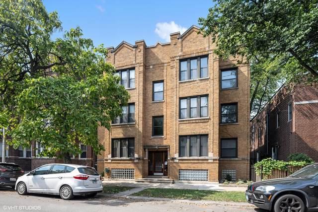 5838 N Glenwood Avenue 3N, Chicago, IL 60660 (MLS #11256969) :: Lux Home Chicago