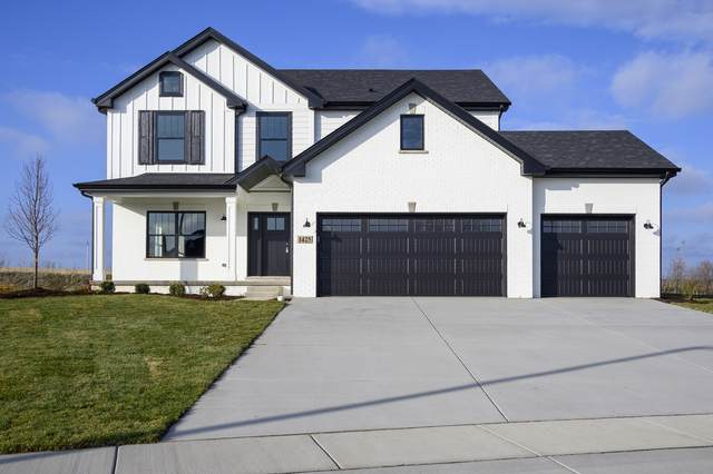 1425 Edmonds Avenue, New Lenox, IL 60451 (MLS #10938327) :: John Lyons Real Estate