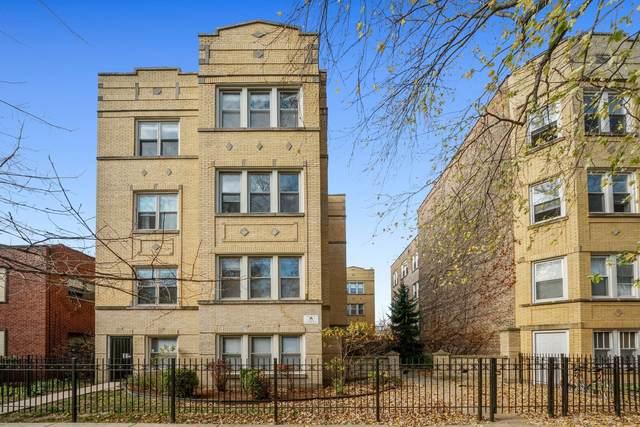 4104 N Mozart Street 2W, Chicago, IL 60618 (MLS #10938954) :: BN Homes Group