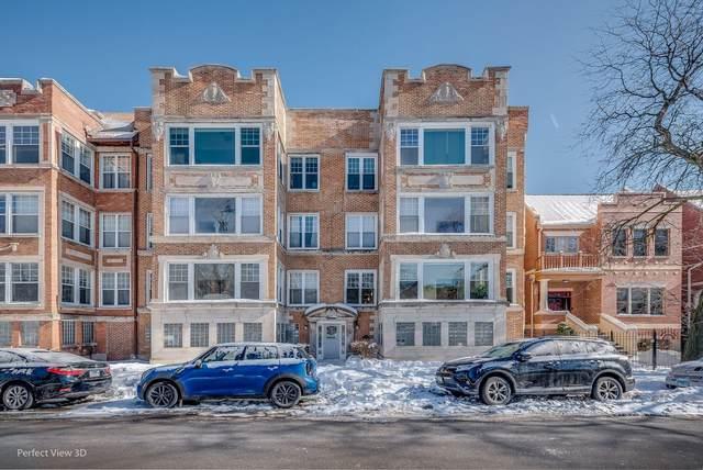 4721 S Drexel Boulevard 1S, Chicago, IL 60615 (MLS #11003547) :: Jacqui Miller Homes