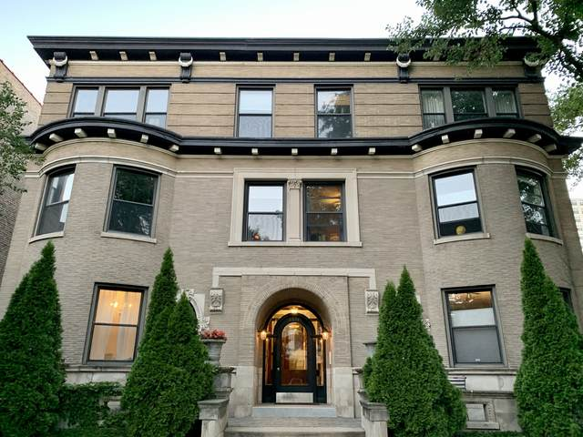 4834 N Kenmore Avenue Gn, Chicago, IL 60640 (MLS #11003904) :: RE/MAX Next