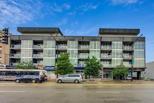 1610 W Fullerton Avenue #305, Chicago, IL 60614 (MLS #11083605) :: John Lyons Real Estate