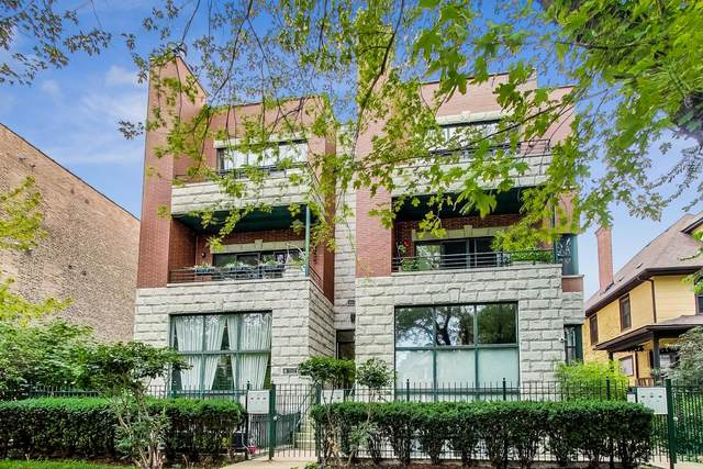 1617 W Estes Avenue 3C, Chicago, IL 60626 (MLS #11136821) :: Lewke Partners - Keller Williams Success Realty