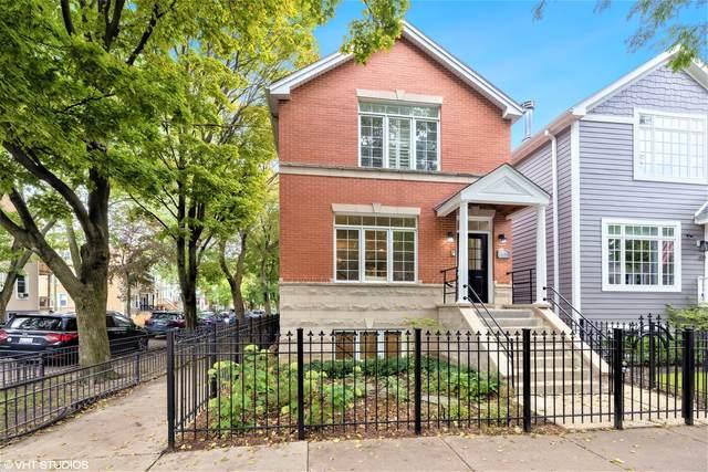 3234 N Hoyne Avenue, Chicago, IL 60618 (MLS #11251543) :: Janet Jurich