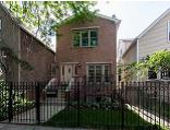 1710 N Francisco Avenue, Chicago, IL 60647 (MLS #09682713) :: Property Consultants Realty